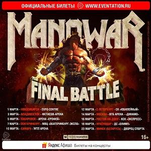 Концерты металл групп афиша заказ билетов на концерты москва онлайн